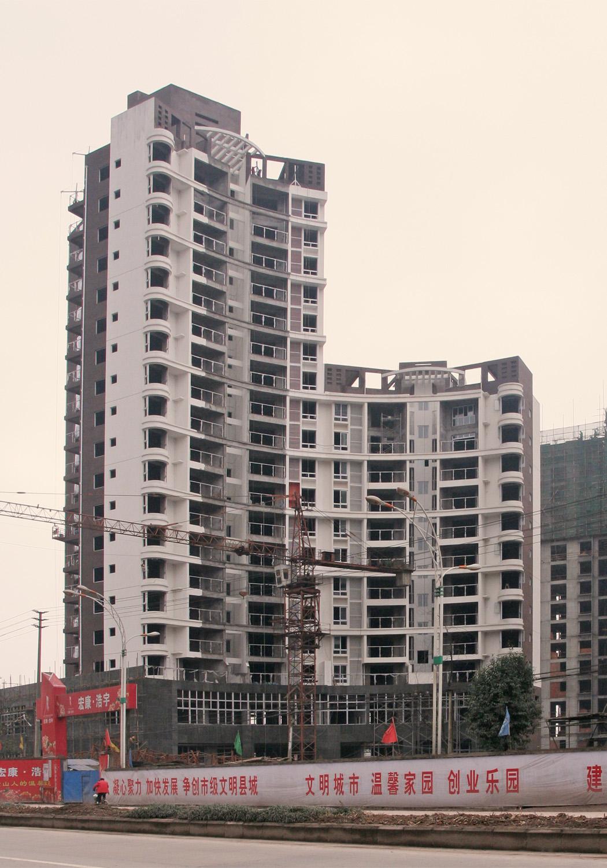 璧山宏康·浩宇一期住宅小區1#——4#樓