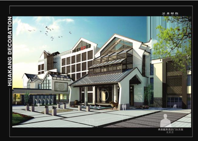 雅典戴斯國際酒店鋼結構工程